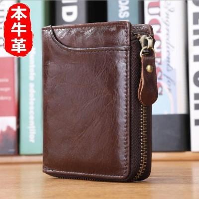 財布 メンズ財布 縦型 ファスナー式 財布 本革 牛革 さいふ サイフ メンズ 大容量 上質 上品 コンパクト シンプル 紳士 男性