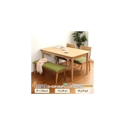 ds-2058933 ダイニングセット 【4点セット テーブル&チェア2脚&ベンチ グリーン】 テーブル幅130cm ロータイプ 木製【代引不可】 (ds2058933)