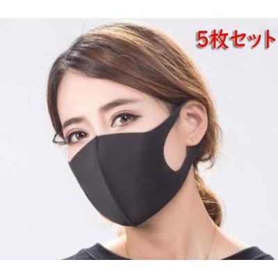 マスク 5枚セット 立体 ポリウレタン素材 黒 風邪 花粉対策 ピッタ 洗える 軽くて丈夫 耳痛くない ウレタンマスク 男女兼用