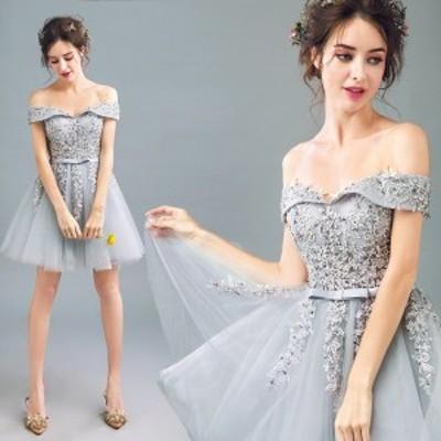 パーティードレス ウェディングドレス ミニ カラードレス グルー オフショルダー 花嫁 二次会 ドレス 結婚式 コンサート 演奏会