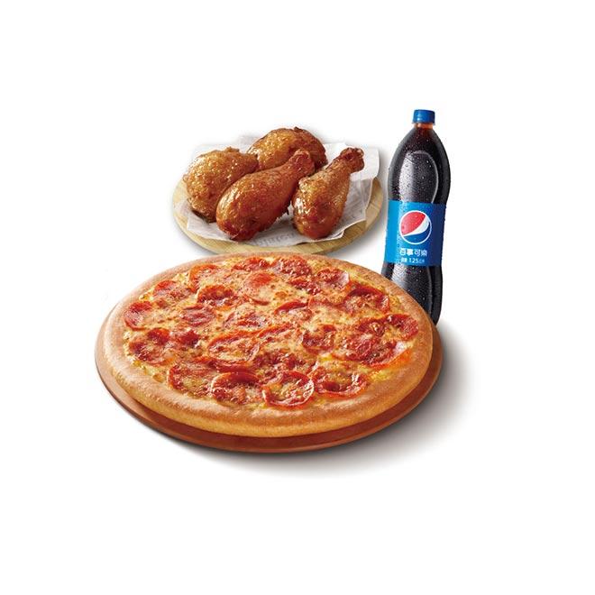 必勝客 九吋鬆厚比薩雙饗套餐即享券