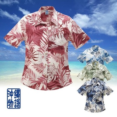 かりゆしウェア 沖縄アロハシャツ レディース アダン柄 スキッパー リゾートウェディング 結婚式