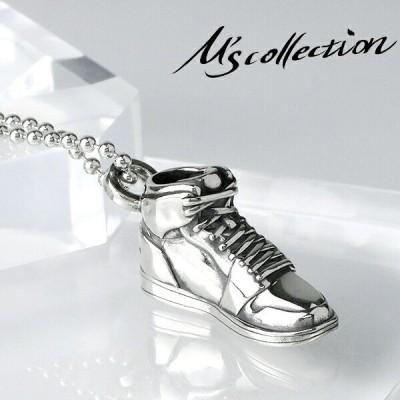M's collection エムズコレクション スニーカー ネックレス チェーン付 靴 運動靴 シューズ スカイハイ メンズ ペンダント シルバー925