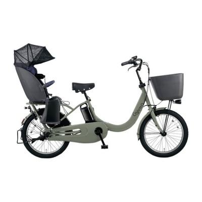 PANASONIC BE-ELRD03-G マットオリーブ ギュット・クルームR・DX [電動アシスト自転車(20インチ・内装3段変速)] 電動自転車