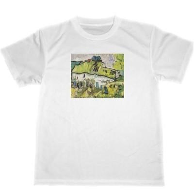 ゴッホ ドライ Tシャツ 二人の人物のいる農家 名画 絵画 グッズ フィンセント・ファン・ゴッホ