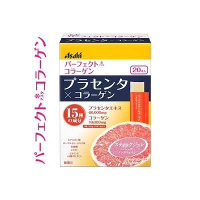パーフェクトアスタ プラセンタ潤いジュレ 20本 / アサヒグループ食品 パーフェクトアスタ