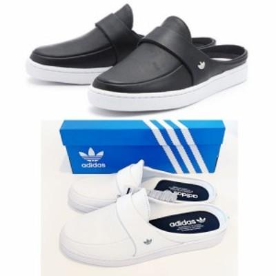 Adidas アディダス YAQUINA ヤキーナ 上品 本レザー スリッポン ミュール FX8694 モノトーン