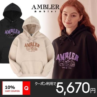 [AMBLER] Resting Alien Hoodie 2color 韓国正規品 アンブラー パーカー 裏起毛 ユニセックス レディース メンズ 送料無料