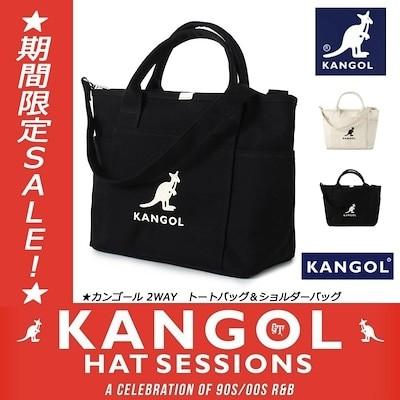 [カンゴール] エコバッグ トートバッグ KANGOLロゴもこもこサガラ刺繍 2way コットンキャンバス ショルダーバッグ  kg03
