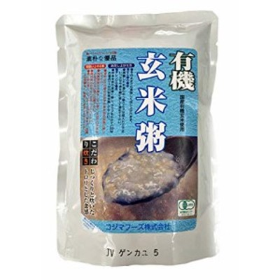 有機 玄米粥 200g入 X10個 セット (有機 JAS 国産 玄米 使用) (即席 レトルト おかゆ) (コジマフーズ オーガニック organi