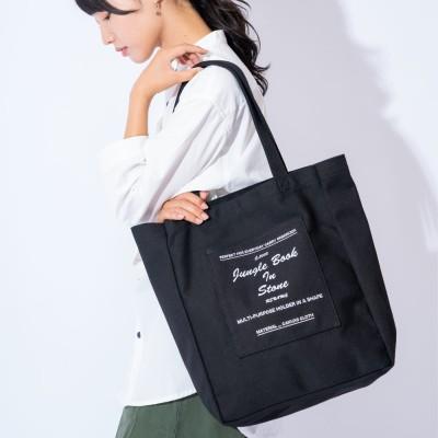 Rename キャンバス素材のマーケットバッグ フェリシモ FELISSIMO