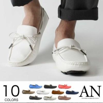WEB限定 デッキシューズ メンズ スリッポンシューズ ドライビングシューズ カジュアルシューズ ブランド AN エコレザー 合皮 革靴 皮靴