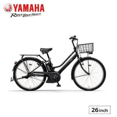 電動アシスト自転車 パス リン ヤマハ 26インチ 2020 pa26rn