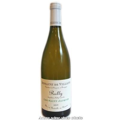 [2015]リュリー・サン・ジャック/ アー エ ペー ド ヴィレーヌ Rully Les Saint-Jacques/A.etP.de VILLAINE 白 750ml【フランスワイン】【ヴィンテージワイン】
