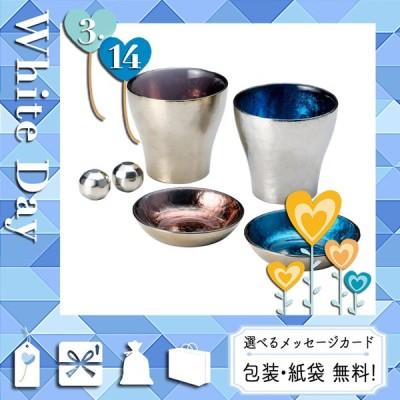 出産祝い お返し 内祝 メッセージ アルコールグラス のし 袋 アルコールグラス ブリリアント ペアグラス