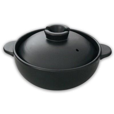 奥土鍋 小サイズ 1〜2人用(直火 オーブン 電子レンジ 対応 万古焼 萬古焼 耐熱 陶器 料理 調理 鍋 おしゃれ 日本製 一人用)