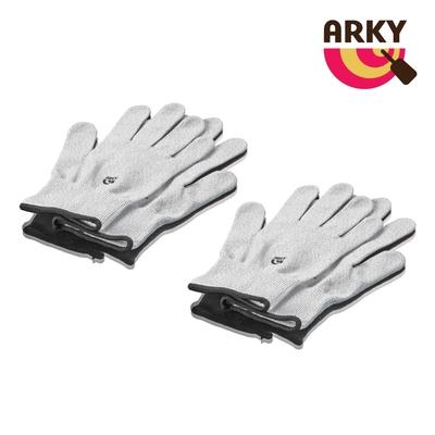 【防疫組合】ARKY 銀纖維抑菌科技萬用收納袋+觸控手套(任選搭配)