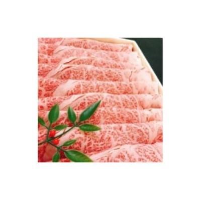 鳥取和牛ロース すき焼き・しゃぶしゃぶ用 800g(冷凍)0237