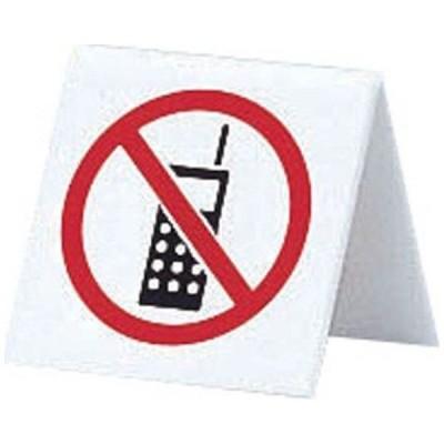 光 アクリル 卓上携帯電話禁止サイン UP662-6 <PSI19>