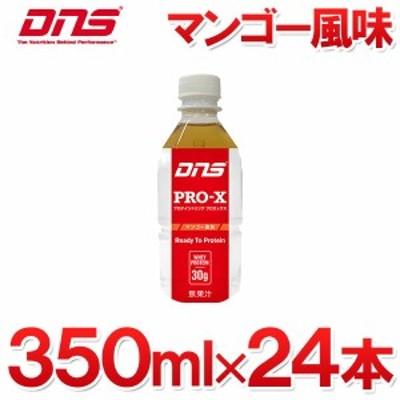 DNS プロエックスPro-X 350ml×24本入り