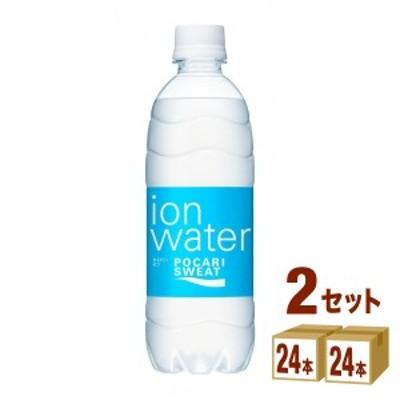 大塚製薬 イオンウォーター 500 ml×24 本×2ケース (48本) 飲料 ポカリスエット