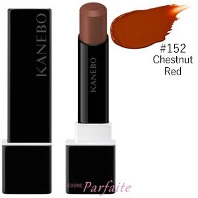 口紅 KANEBO カネボウ モイスチャールージュネオ #152 Chestnut Red 3.8g メール便対応