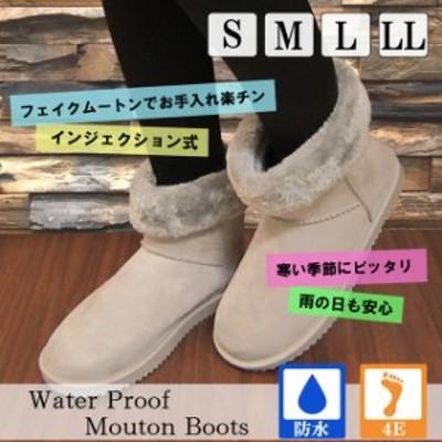 あったか フェイク ムートン ブーツ 4E 幅広 防水 レディース 婦人 靴 低反発インソール (7) GY 選択