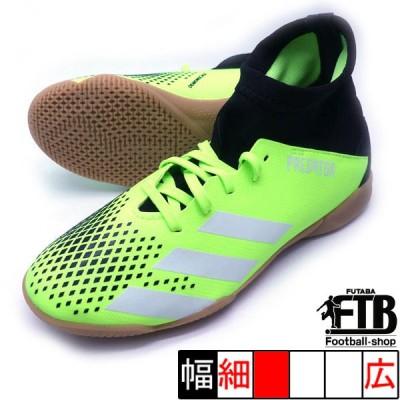 新作 プレデター 20.3 IN J アディダス adidas EH3028 グリーン×ホワイト ジュニア フットサルシューズ インドア