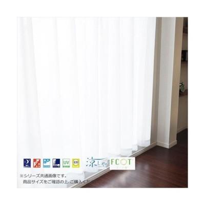 花粉キャッチミラーレースカーテン 130×88 1枚入り ホワイト 25012KA-13088 (APIs)