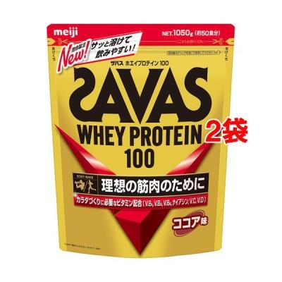 ザバス ホエイプロテイン100 ココア ( 1.05kg*2袋セット )/ ザバス(SAVAS)