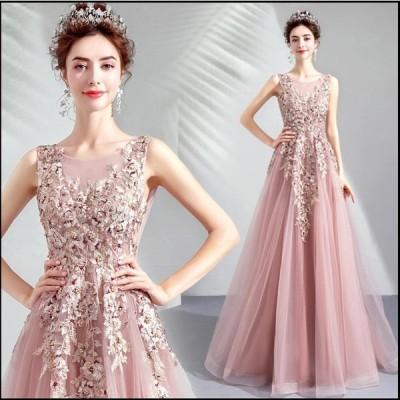 ウエディングドレス ロングドレス カラードレス おしゃれ 上品 マキシ丈ワンピース パーティードレス 30代40代 結婚式 二次会 舞台衣装 披露宴 演奏会