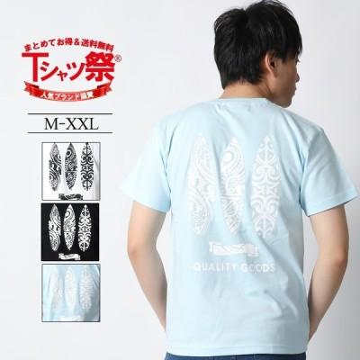 Tシャツ メンズ 半袖 ブランド アメカジ ワーク ストリート 黒 白 大きいサイズ M L XL XXL 3L プリント サーフ 海 ロゴ カットソー おしゃれ かっこいい