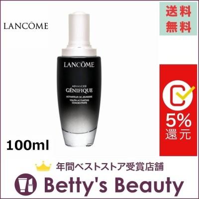 日本未発売|ランコム ジェニフィックアドバンストN  100ml (美容液)