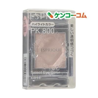 エスプリーク セレクト アイカラー PK800 ピンク系 ( 1.5g )/ エスプリーク