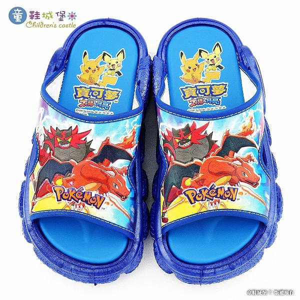 童鞋城堡-神奇寶貝(寶可夢) 噴火龍 男童戶外拖鞋 PA1789 藍