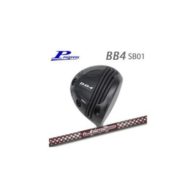 【カスタムオーダー】Progress BB4 SB01 Driver+LOOP Prototype LX