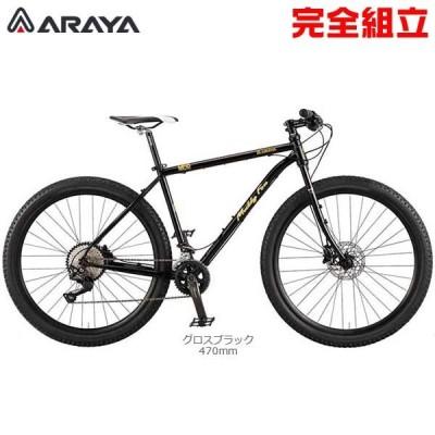(特典付) ARAYA アラヤ 2020年モデル MFB Muddy Fox MFB マディフォックスMFB マウンテンバイク (ロック&ポンプ プレゼント)