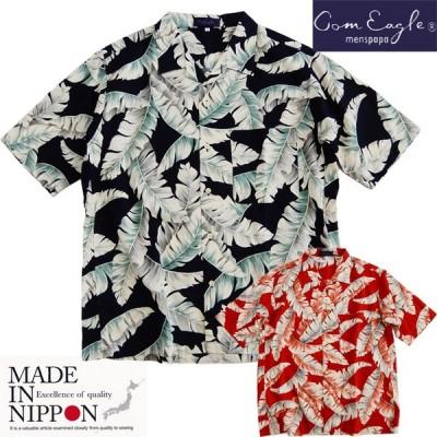 【日本製】ComEagle アロハシャツ 開襟シャツ メンズ 春夏 半袖 オープンカラー 総柄 綿混 2色 M/L