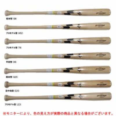 SSK(エスエスケイ)硬式用 木製バット PROEDGE プロエッジ(PE3005)野球 硬式野球 ベースボール BFJマーク メイプル 一般用