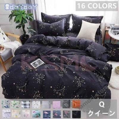 布団カバー 4点セット クイーン 寝具カバー セット シーツセット 枕カバー 洋式和式兼用 ベッド用 洗い替え 大きめ 柔らかい
