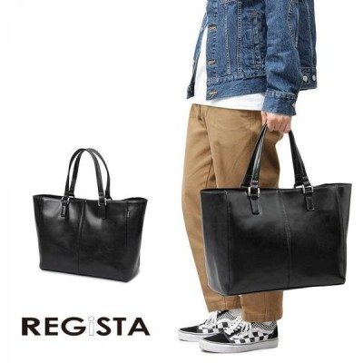 【REGiSTA レジスタ】スプリットレザー (牛床革) トートバッグ
