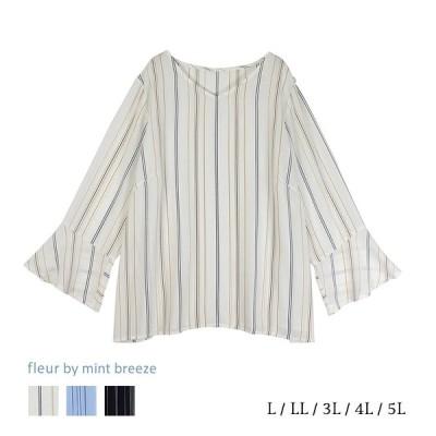 セール品L〜5L ストライプ袖フレアBL fleur by mint breeze ミントブリーズ  婦人服 ファッション 30代 40代 50代 60代 ミセス 返品交換不可