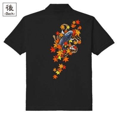 和柄ポロシャツ 流水紅葉鯉 [メンズ半袖]