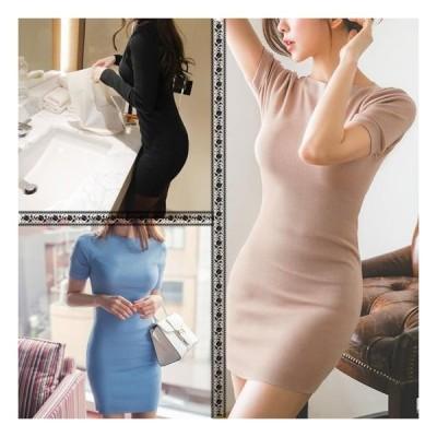 半袖ワンピース ヒップタイト スキニー セクシー 胸元強調 スタイルアップ 半袖 半袖ニットドレス ニットドレス 大人女子 お呼ばれ パーティー ドレ
