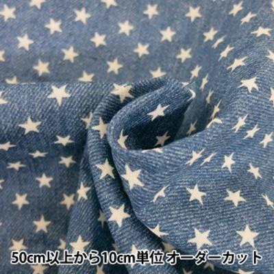【数量5から】生地 『デニム調Wガーゼ (ダブルガーゼ) 星柄 AP-25501-5 Bオールドブルー』