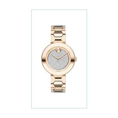 Movado Women's BOLD T-Bar Carnation Watch with a Flat Dot Crystal Dial, Pink (Model 3600493)並行輸入品