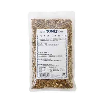 もち麦(国産) / 180g 和食材 豆・米穀・雑穀
