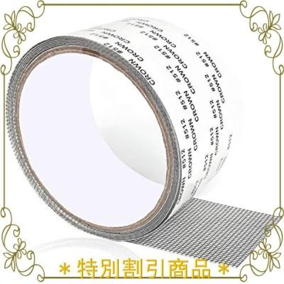Mauknci 網戸補修テープ 網戸パッチ グレー 5x200cm サイズ自由にカット ガラス繊維メッシュ 網戸の破れ修理 粘着