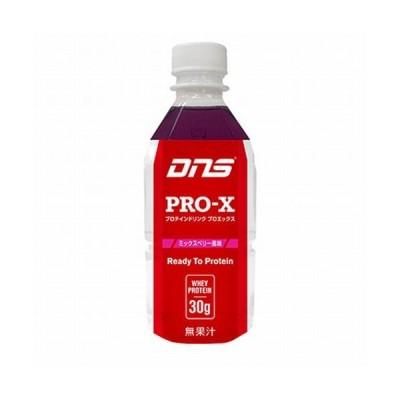 DNS(ディーエヌエス) Pro-X(プロエックス) ミックスベリー風味 1箱(24本入り) プロテインドリンク