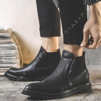 サイドゴアブーツ ショートブーツ ビジネスシューズ 革靴 メンズ ブーツ 歩きやすい 履きやすい スリッポン  靴 紳士靴 メンズファッション  お洒落 春 夏 秋
